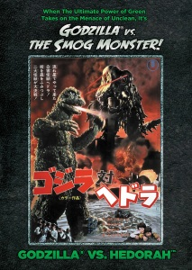 godzilla-vs-hedorah-godzilla-vs-the-smog-monster-dvd-hyb-liveaction